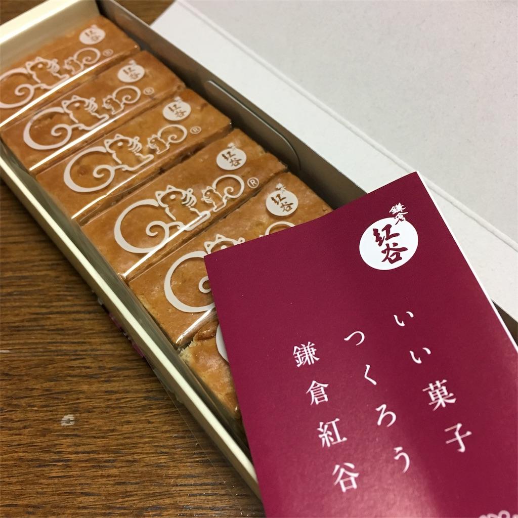 f:id:tsuritsuri:20171110143347j:image