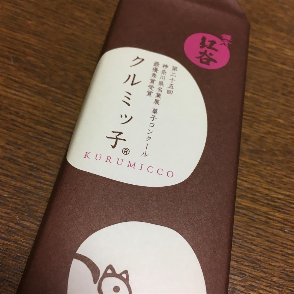 f:id:tsuritsuri:20171110143409j:image
