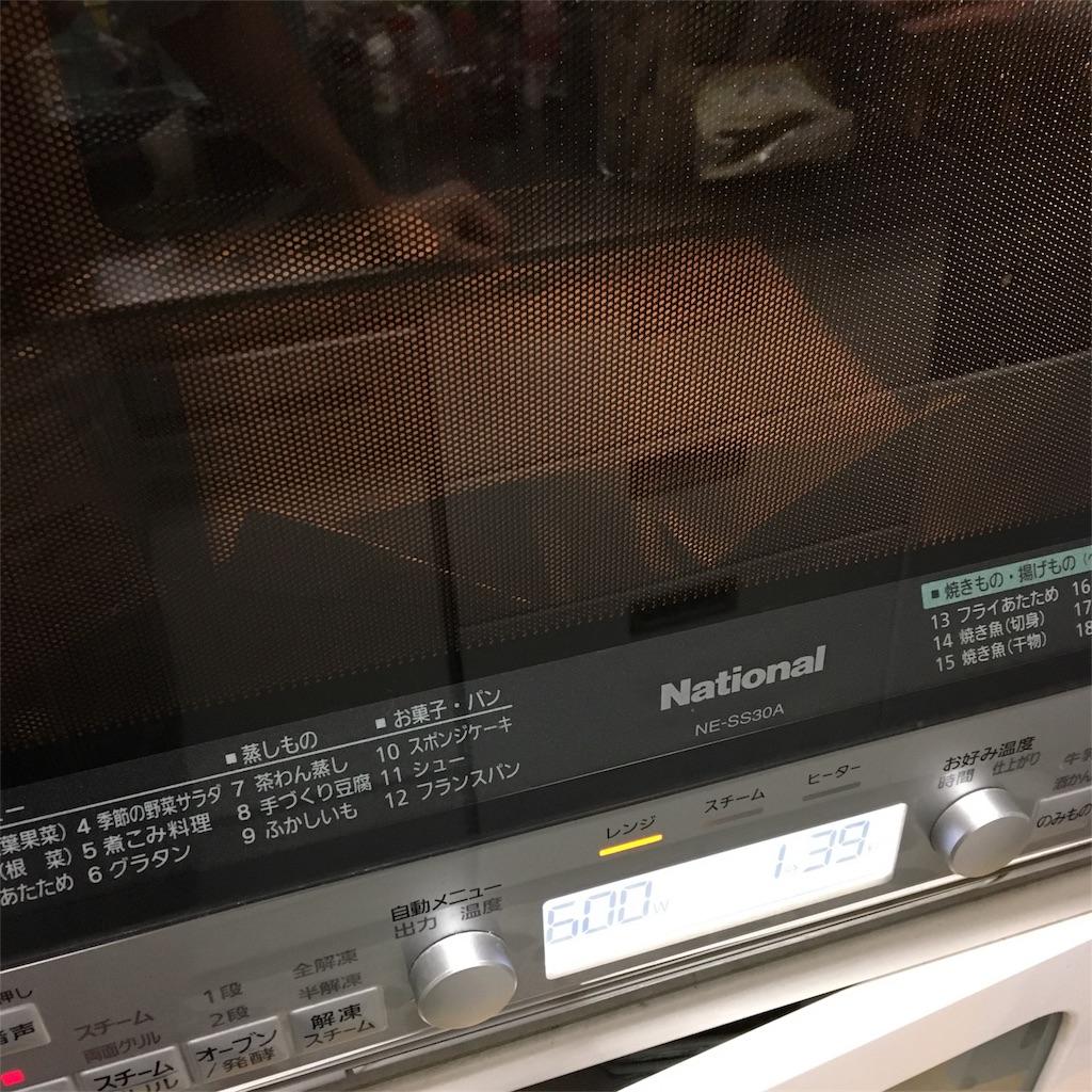 f:id:tsuritsuri:20171217075425j:image