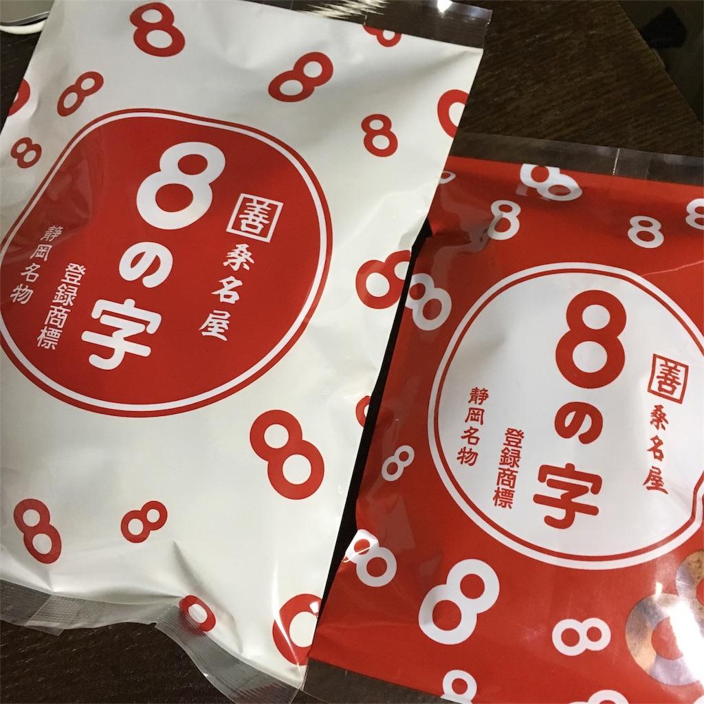 f:id:tsuritsuri:20180108113235j:image