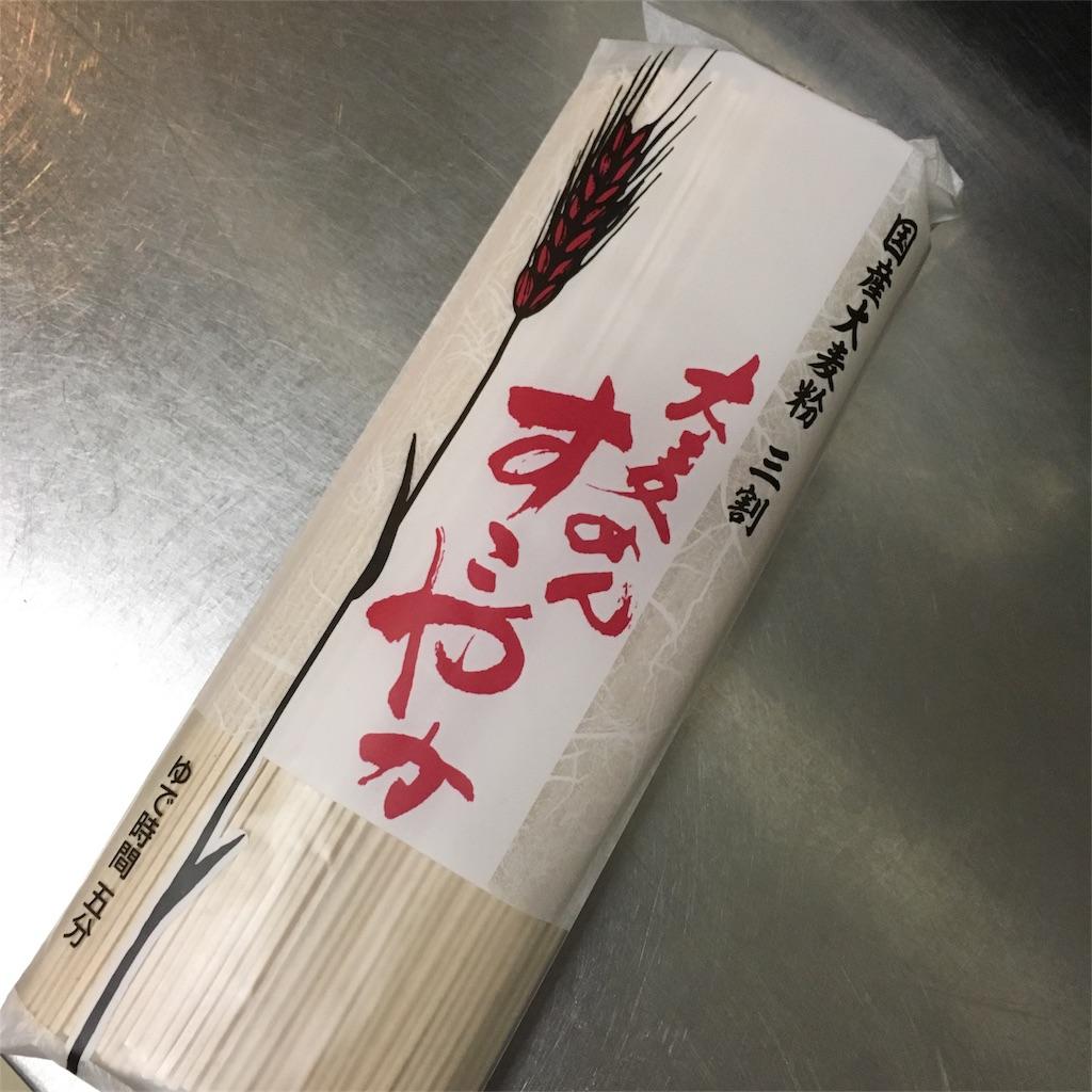 f:id:tsuritsuri:20180113203021j:plain