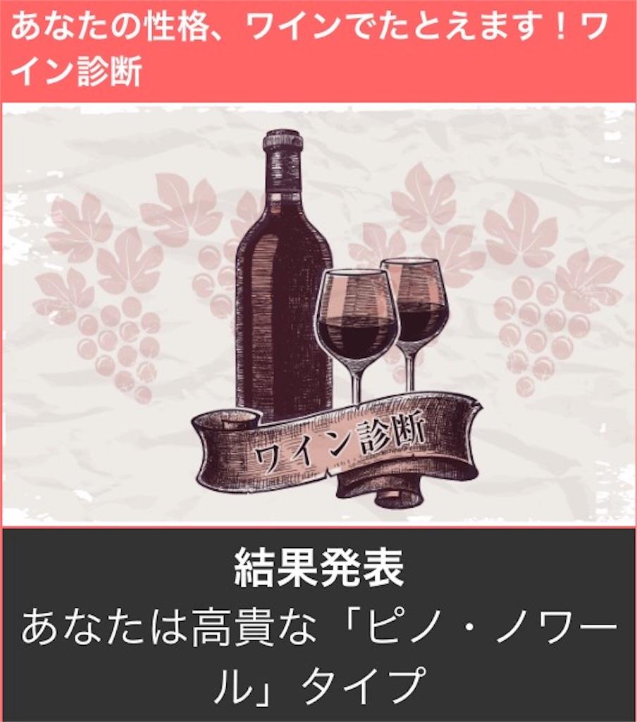 f:id:tsuritsuri:20180120111759j:plain