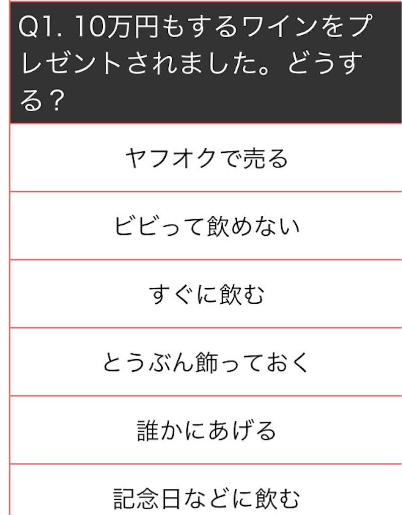 f:id:tsuritsuri:20180120111815j:image