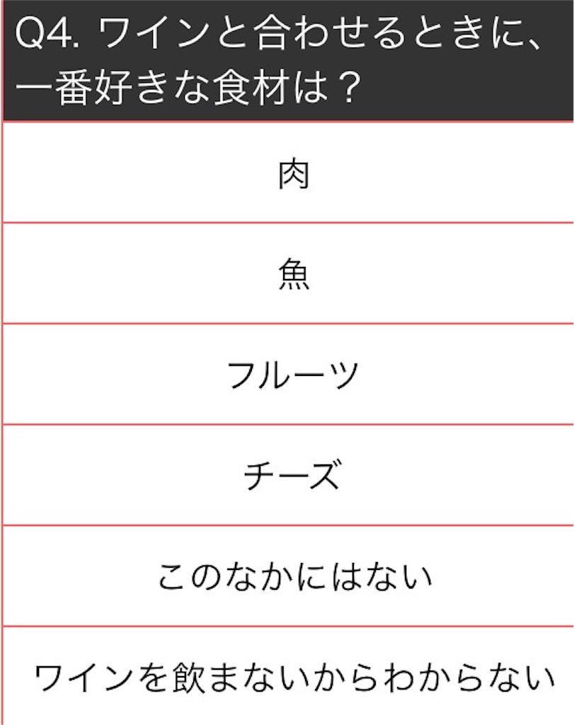 f:id:tsuritsuri:20180120113156j:plain
