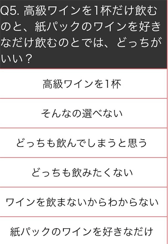 f:id:tsuritsuri:20180120113207j:plain