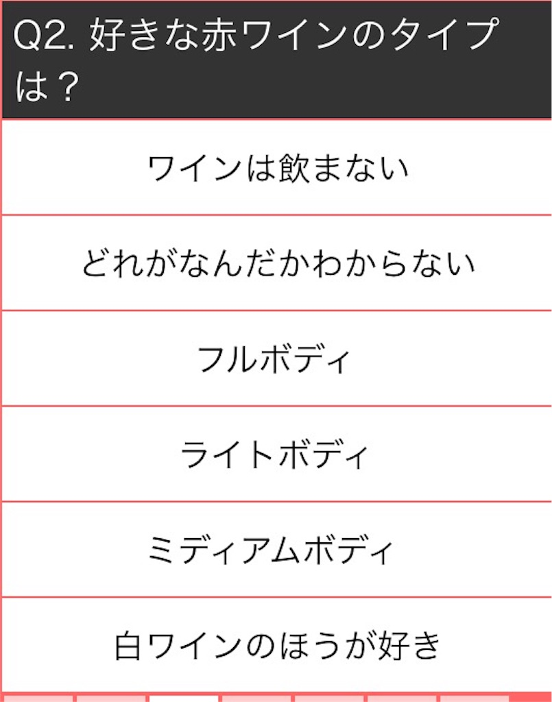 f:id:tsuritsuri:20180120113421j:plain