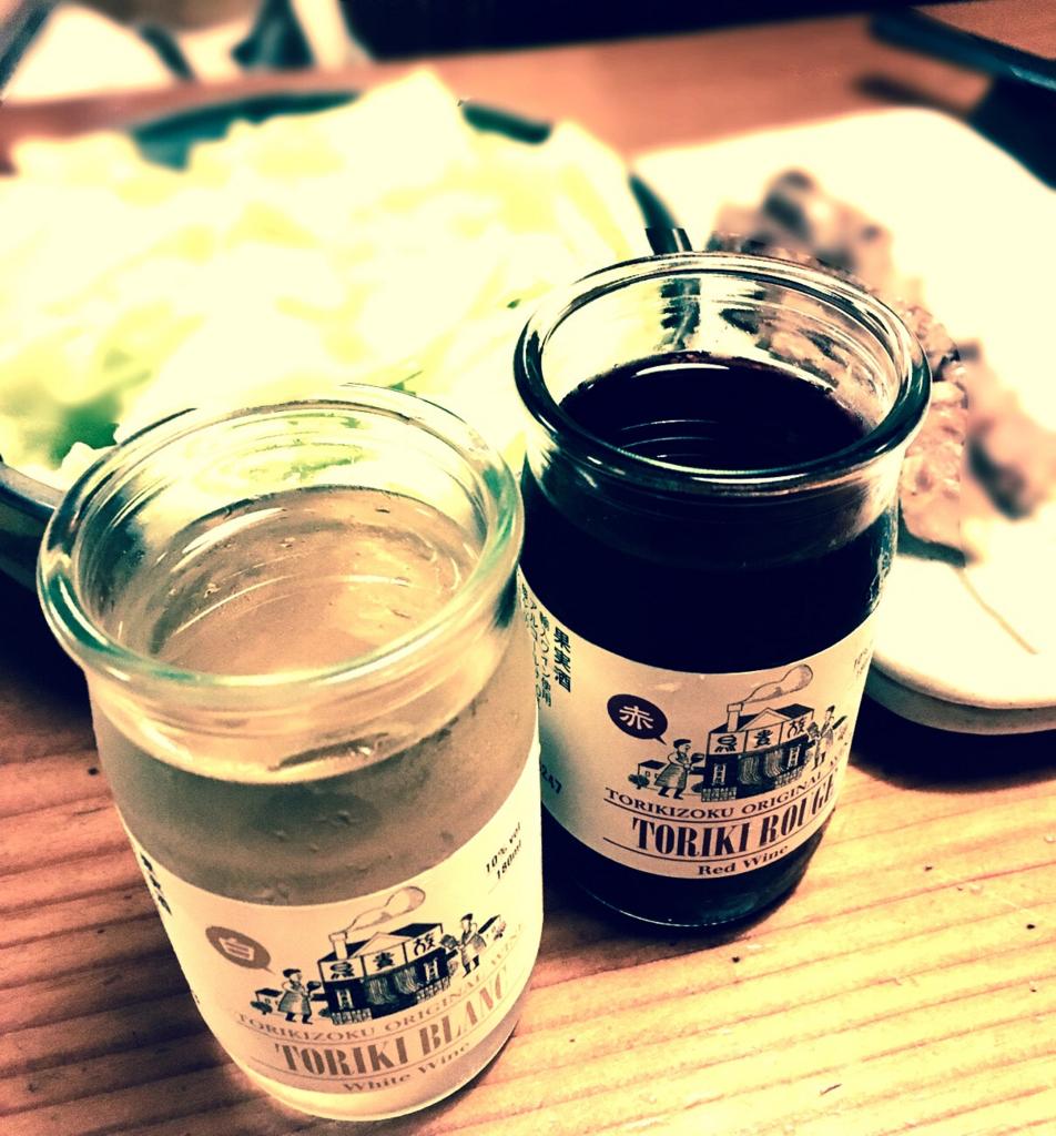 f:id:tsuritsuri:20180125234311p:plain