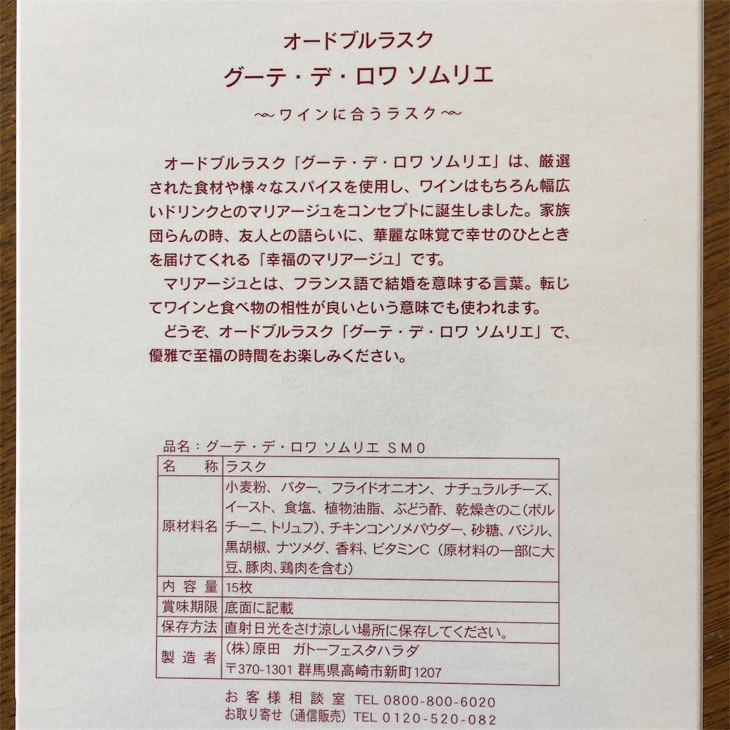f:id:tsuritsuri:20180218231233j:plain