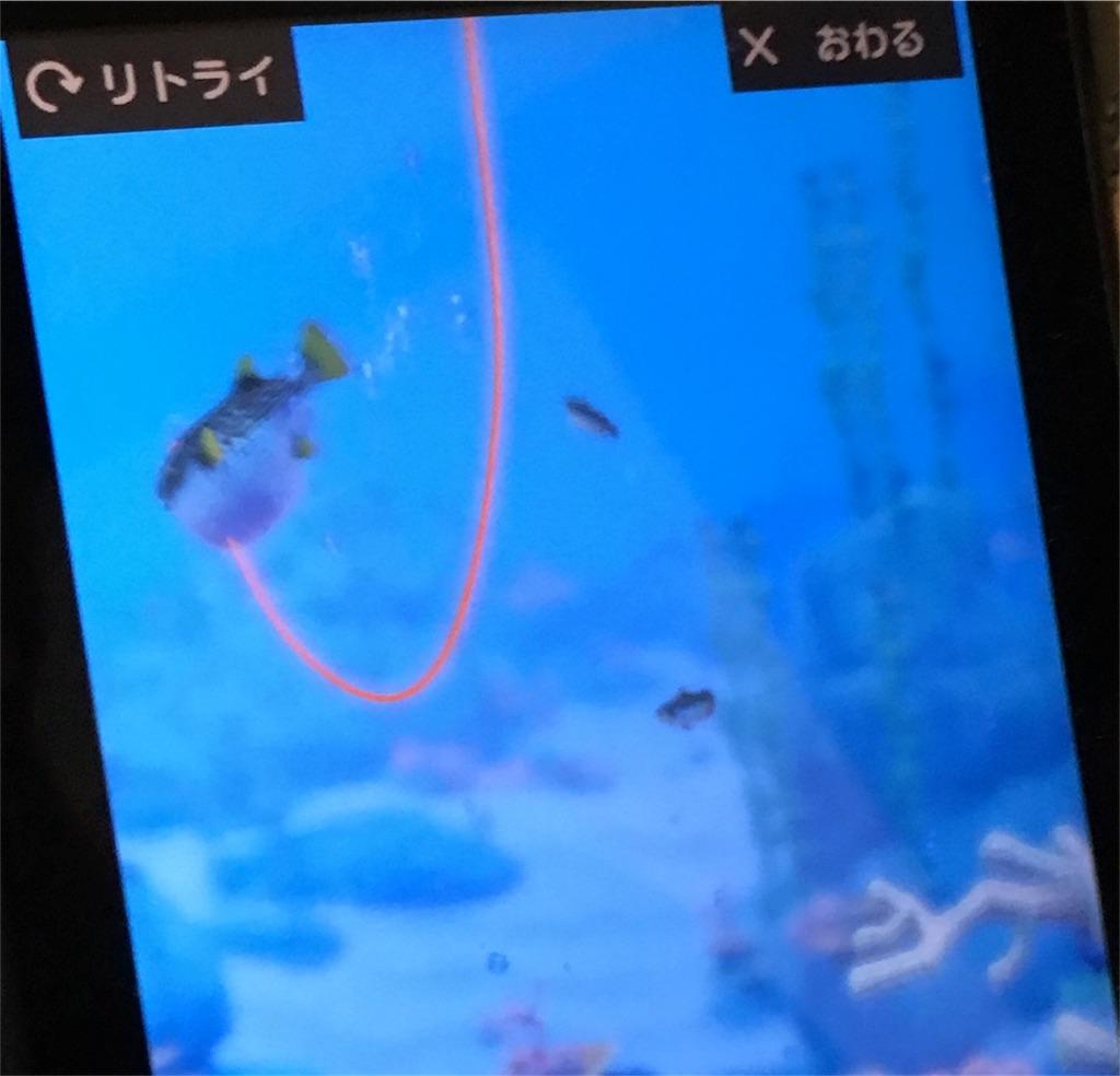 f:id:tsuritsuri:20180507000125j:image