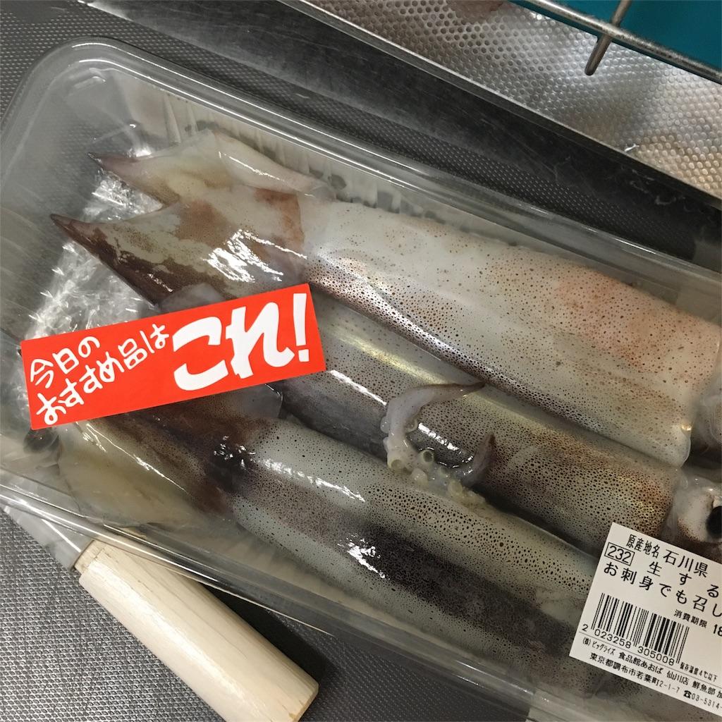 f:id:tsuritsuri:20180609122242j:image