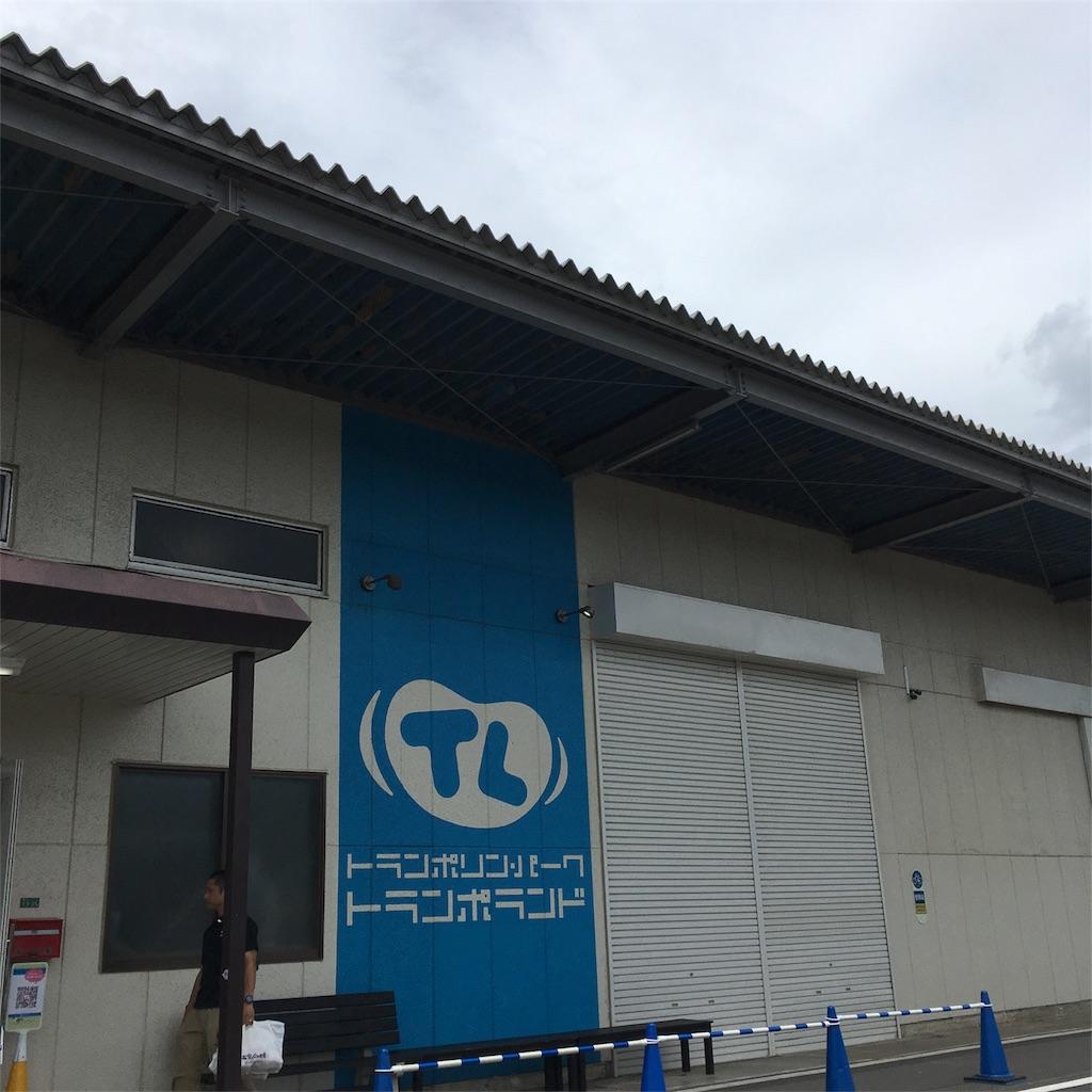 f:id:tsuritsuri:20180708200135j:image