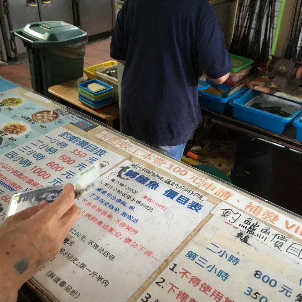 f:id:tsuritsuri:20180815231901j:image