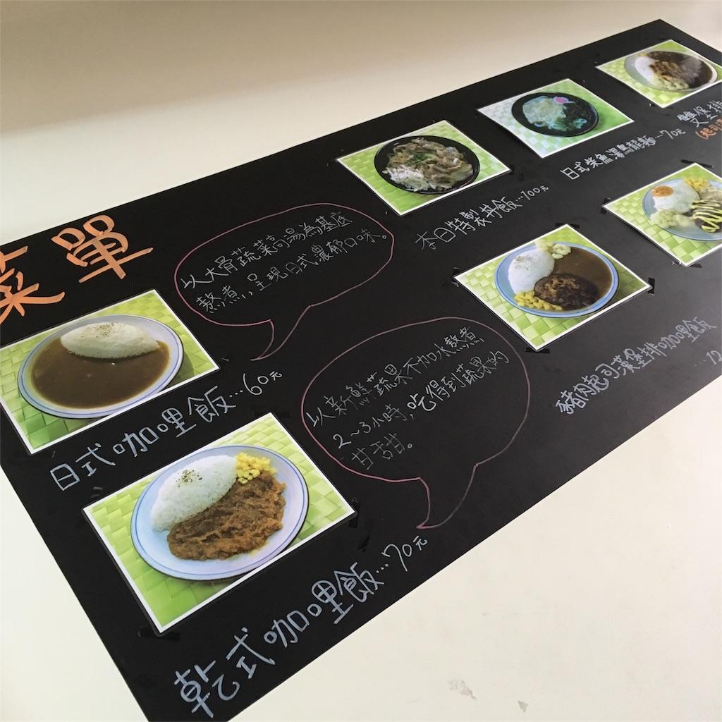 f:id:tsuritsuri:20180818234824j:image