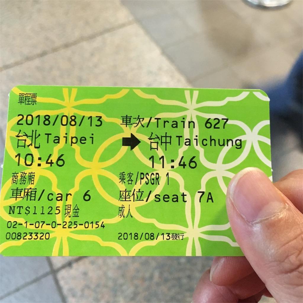f:id:tsuritsuri:20180818234852j:image