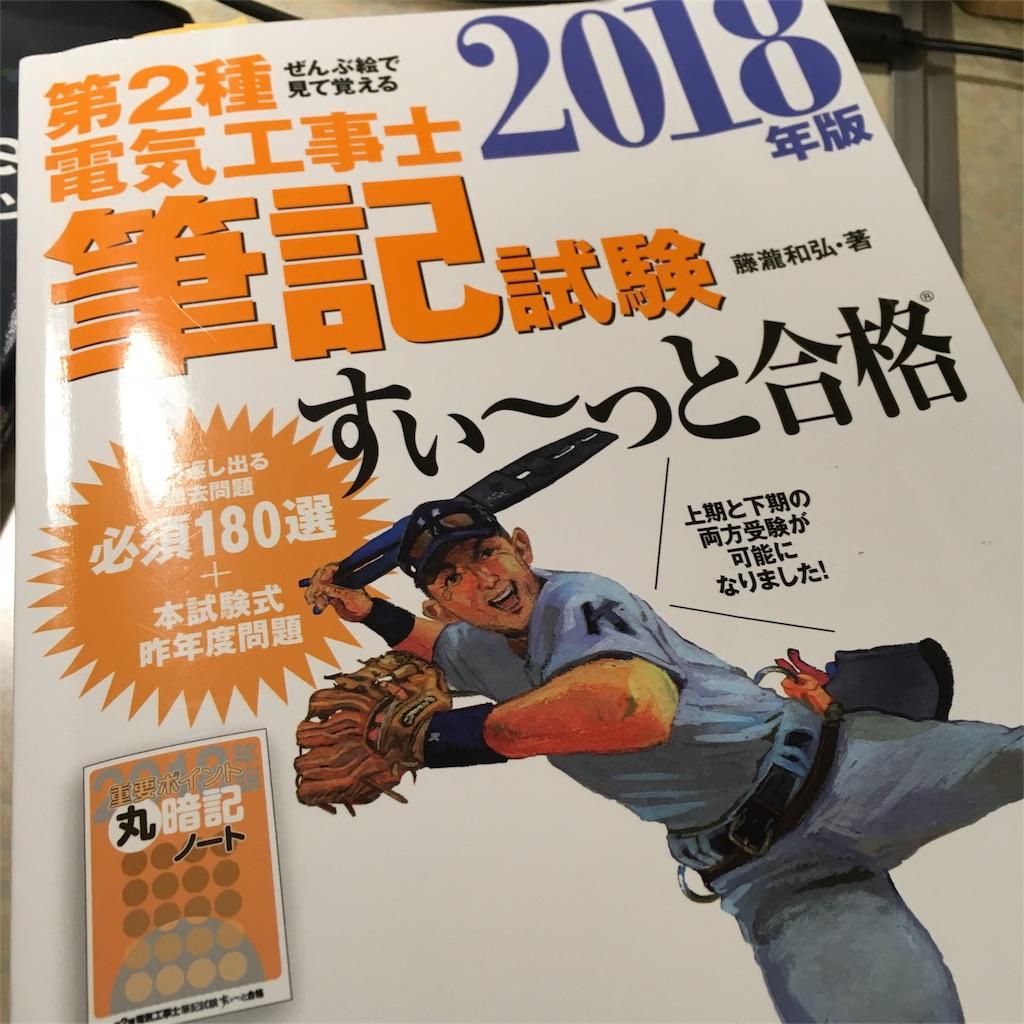 f:id:tsuritsuri:20181020233430j:image