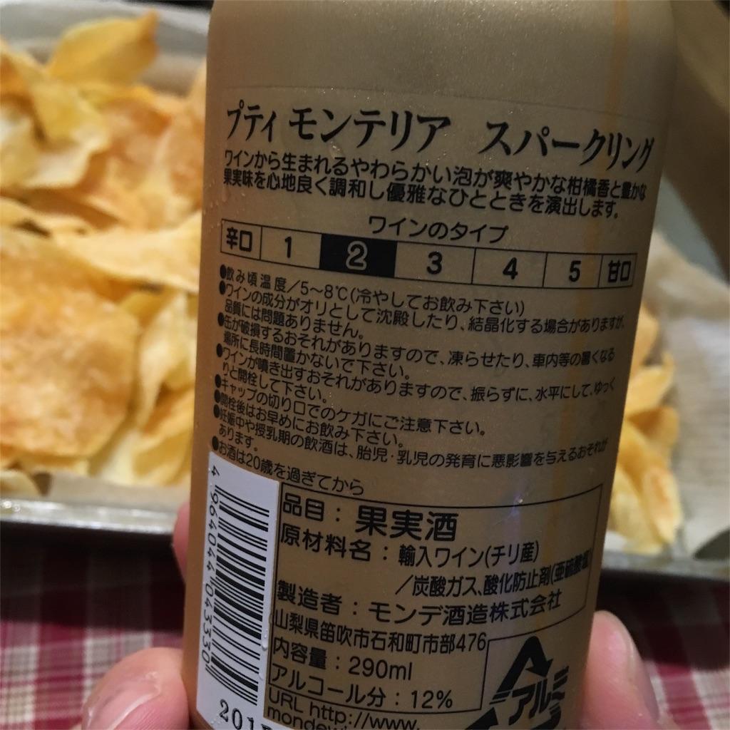 f:id:tsuritsuri:20181024234139j:plain
