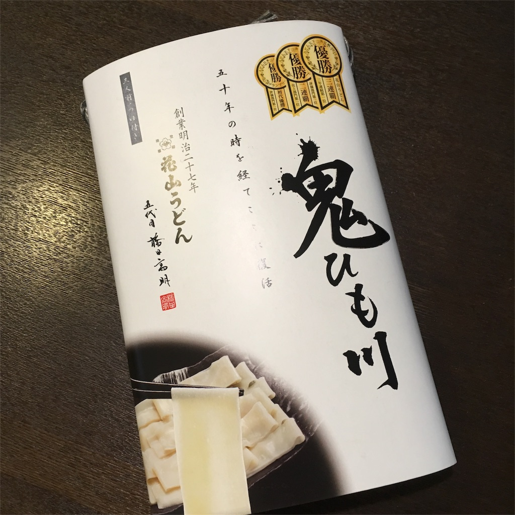 f:id:tsuritsuri:20181103160745j:image