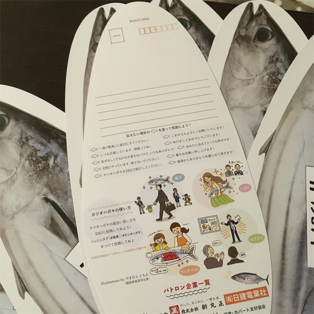 f:id:tsuritsuri:20181124233050j:image