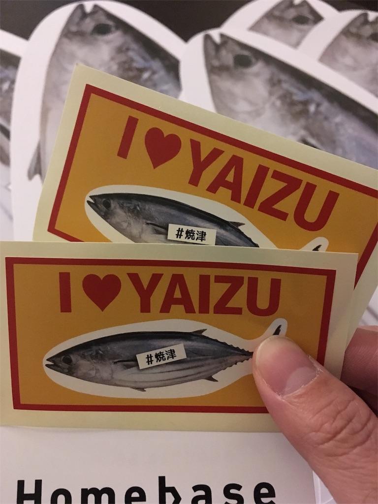 f:id:tsuritsuri:20181124233100j:image