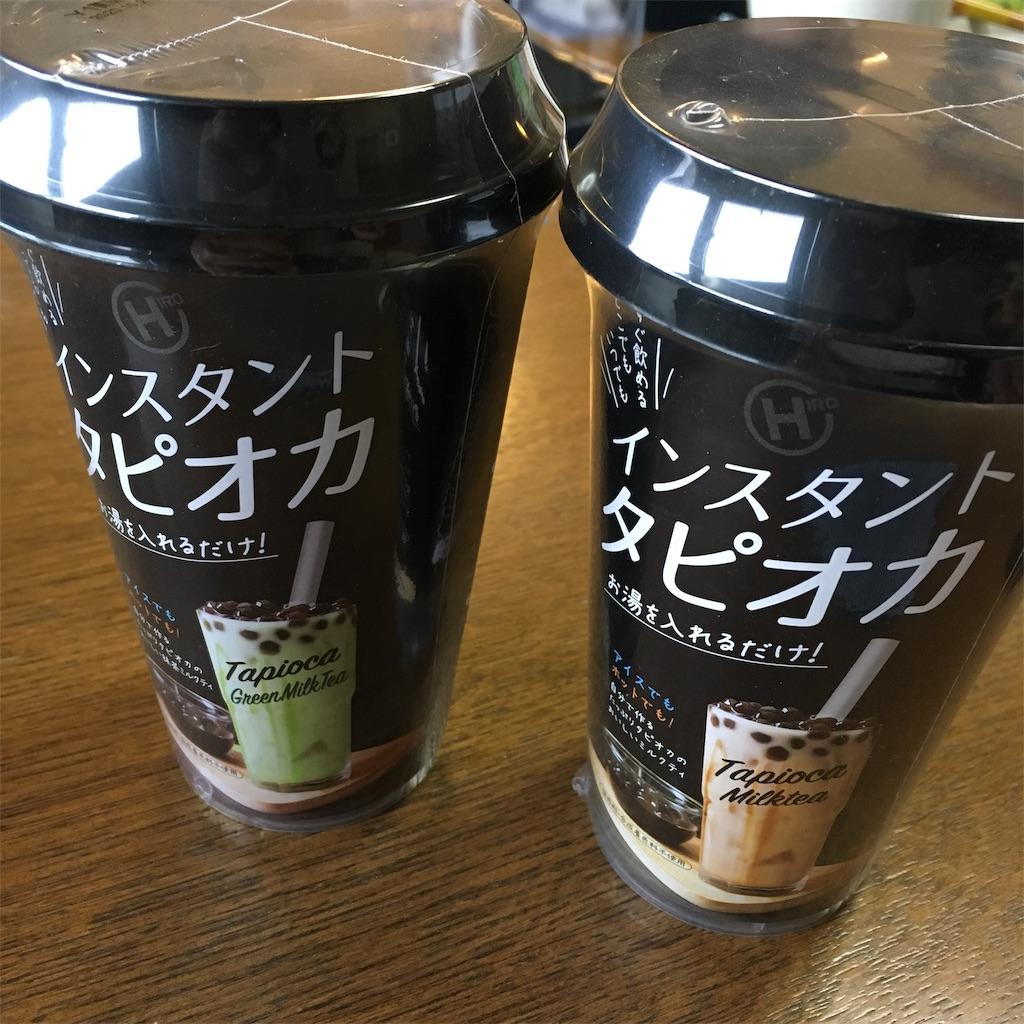 f:id:tsuritsuri:20191207164237j:image
