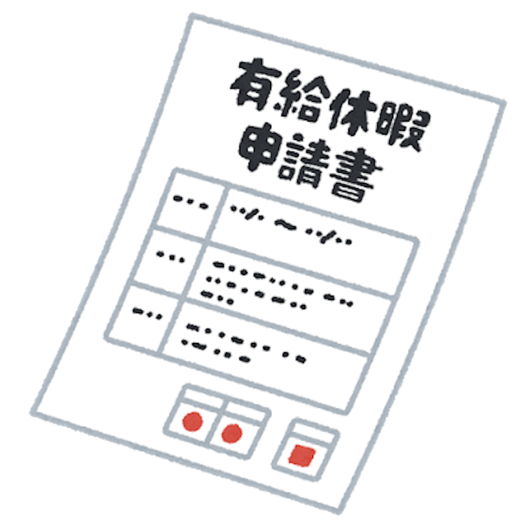 f:id:tsuriyakanehachi:20200209191810p:image