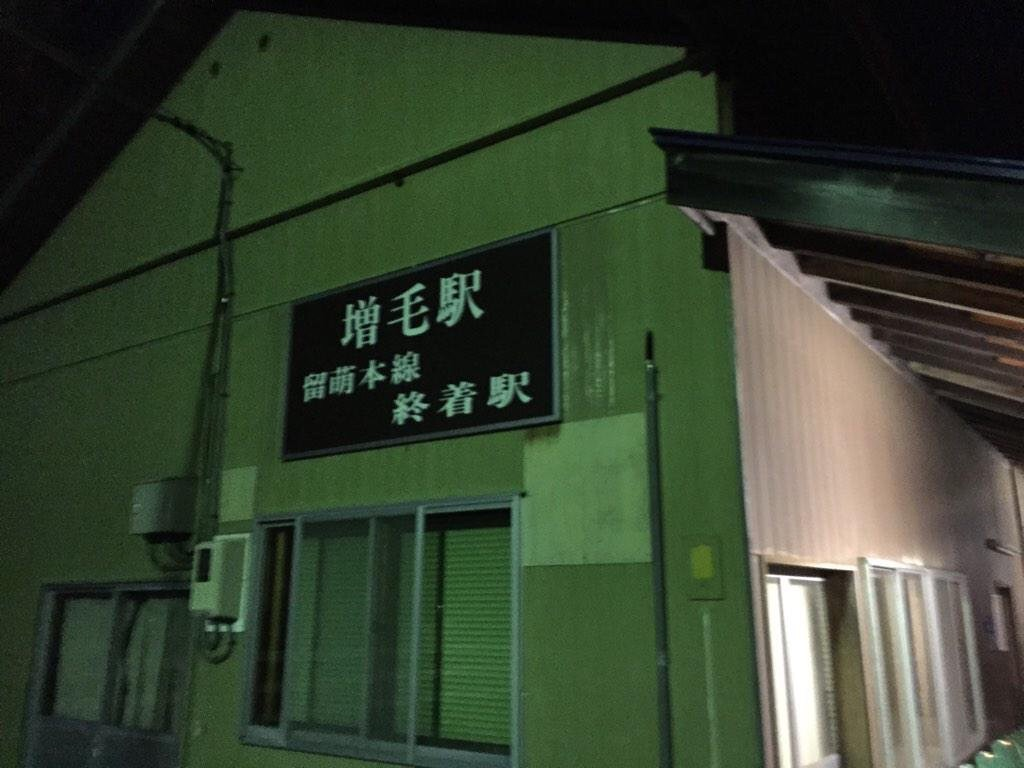 f:id:tsuru-52:20161204215746j:image
