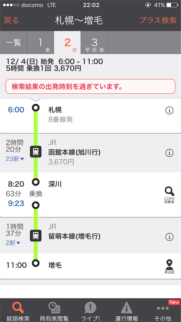 f:id:tsuru-52:20161204220232p:image