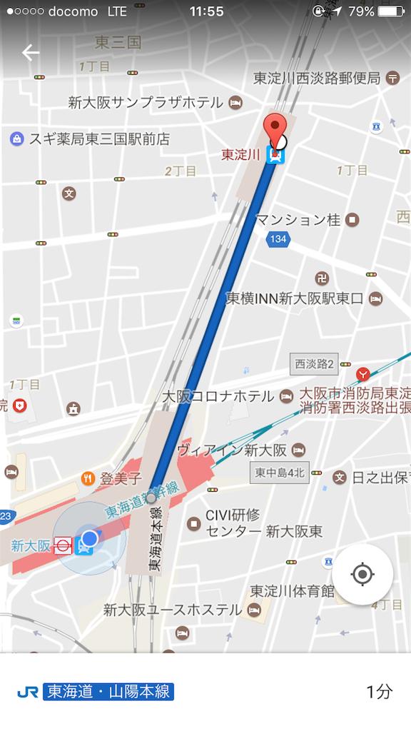 f:id:tsuru-52:20170204115630p:image
