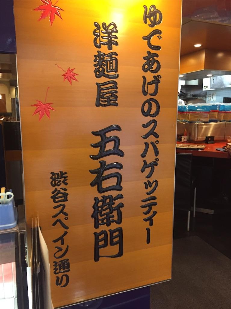 f:id:tsuru-52:20170204132652j:image