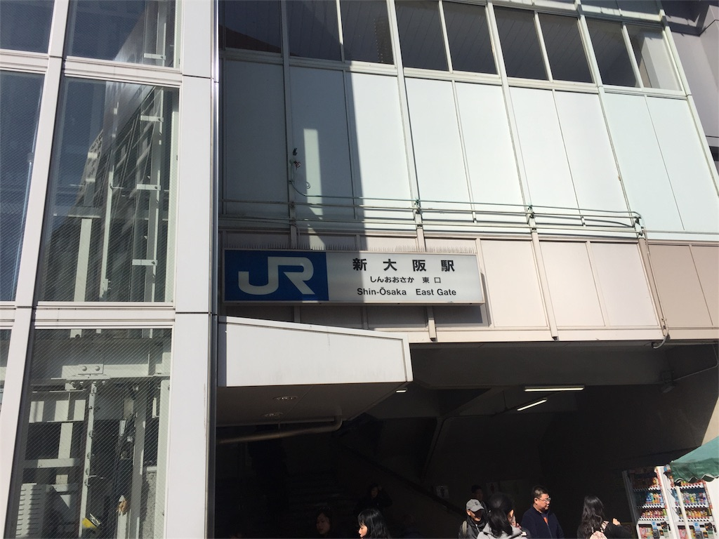 f:id:tsuru-52:20170204132803j:image