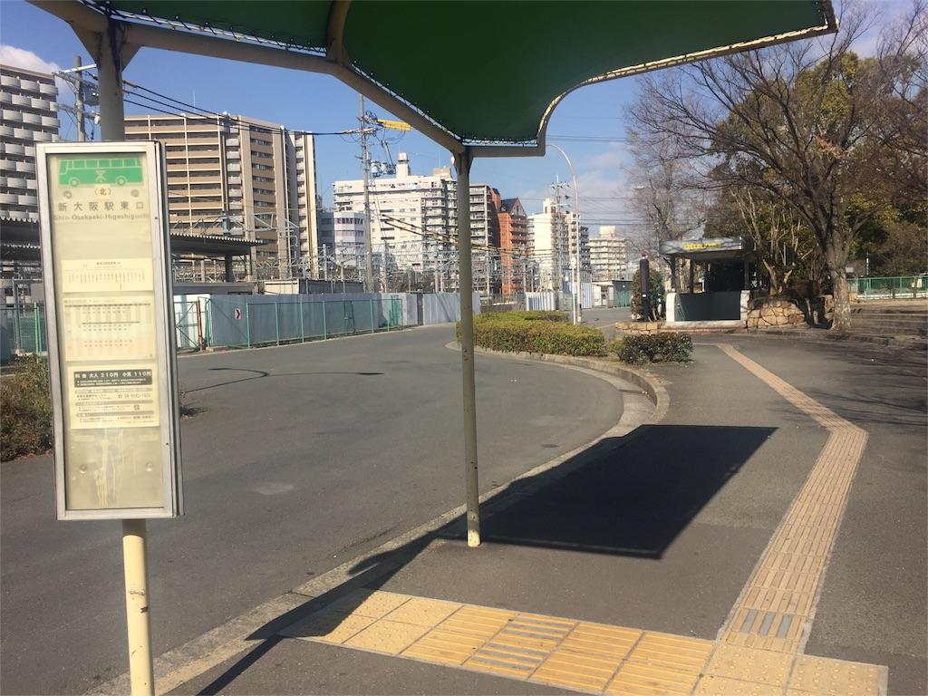 f:id:tsuru-52:20170204142947j:image