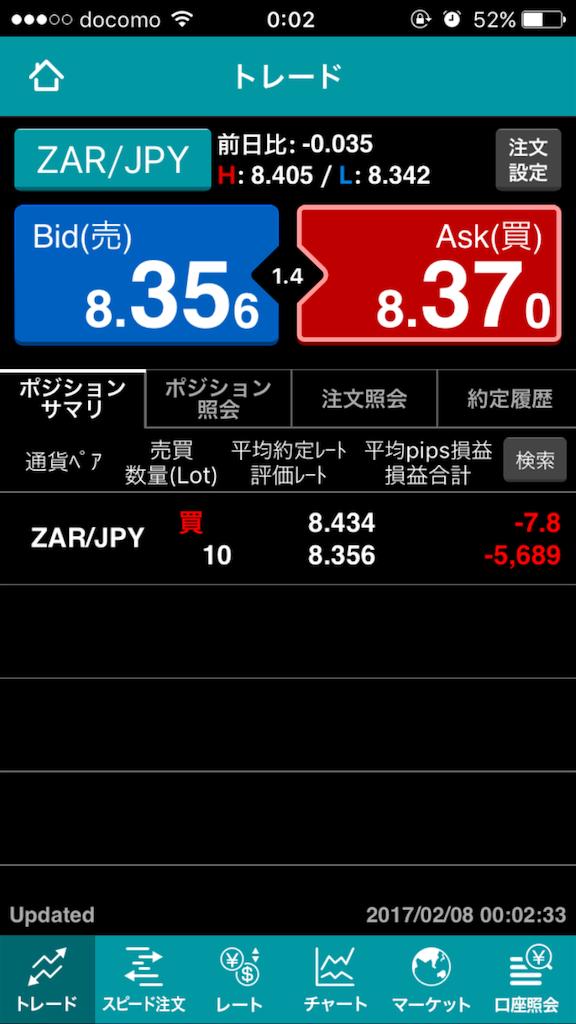 f:id:tsuru-52:20170208000319p:image
