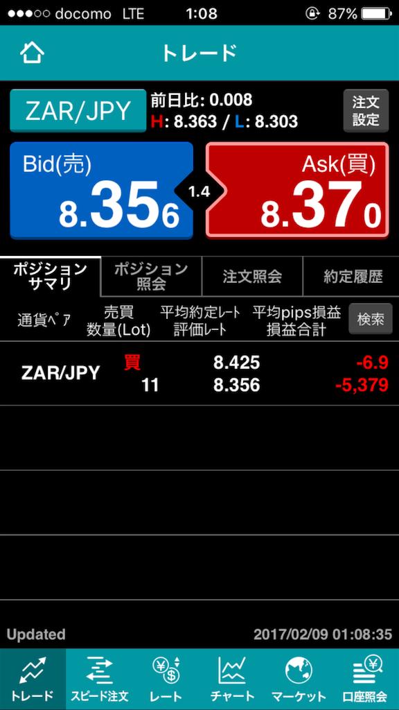 f:id:tsuru-52:20170209010934p:image