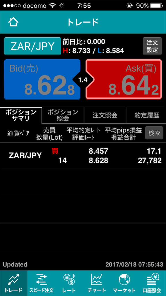 f:id:tsuru-52:20170218080059p:image