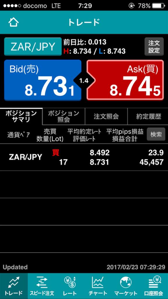 f:id:tsuru-52:20170223111417p:image