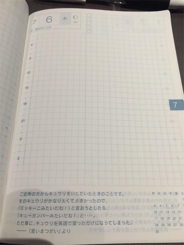 f:id:tsuru-52:20170513094706j:image