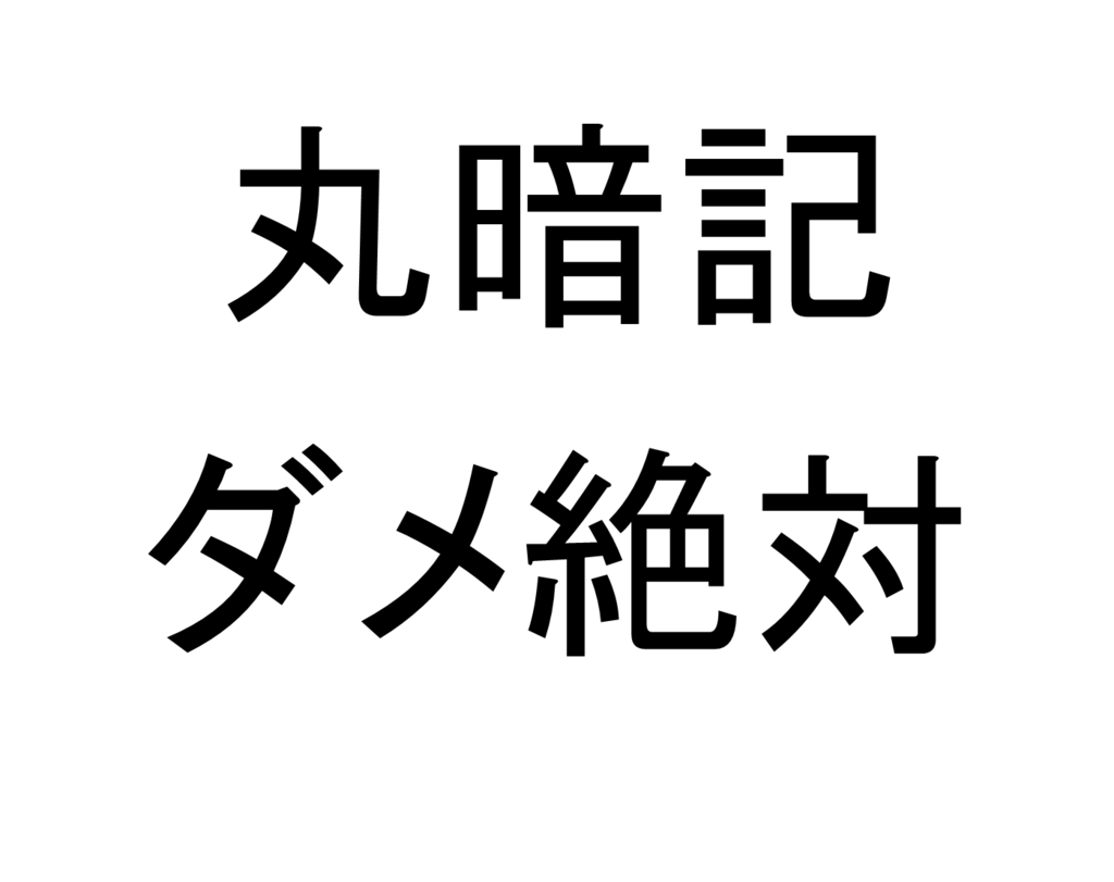 f:id:tsuru-52:20170515142925p:plain