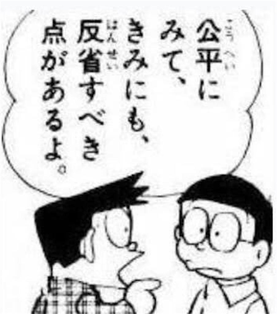f:id:tsuru-52:20170517082424j:image