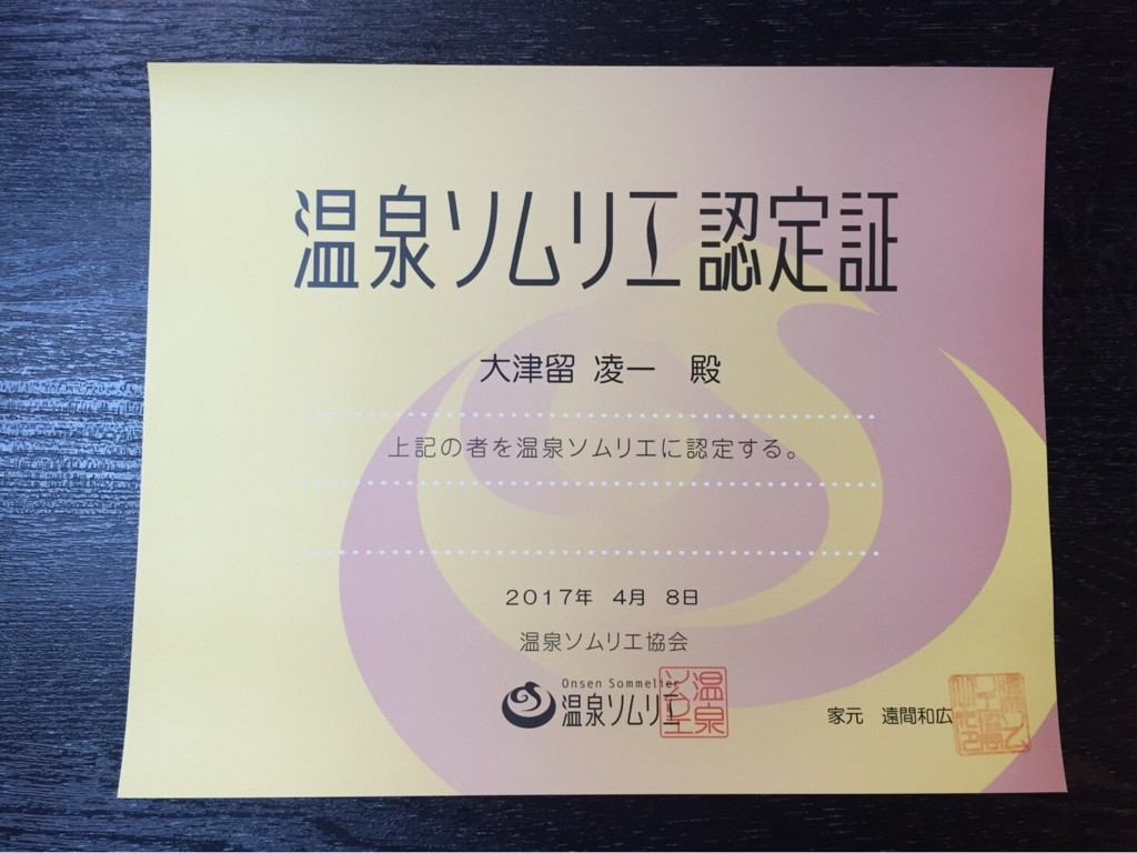f:id:tsuru-52:20170605002303j:plain
