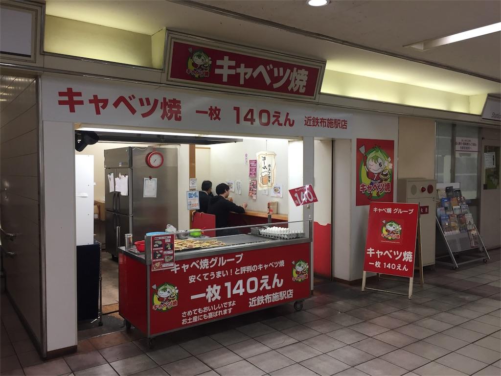 f:id:tsuru-52:20170613182001j:image