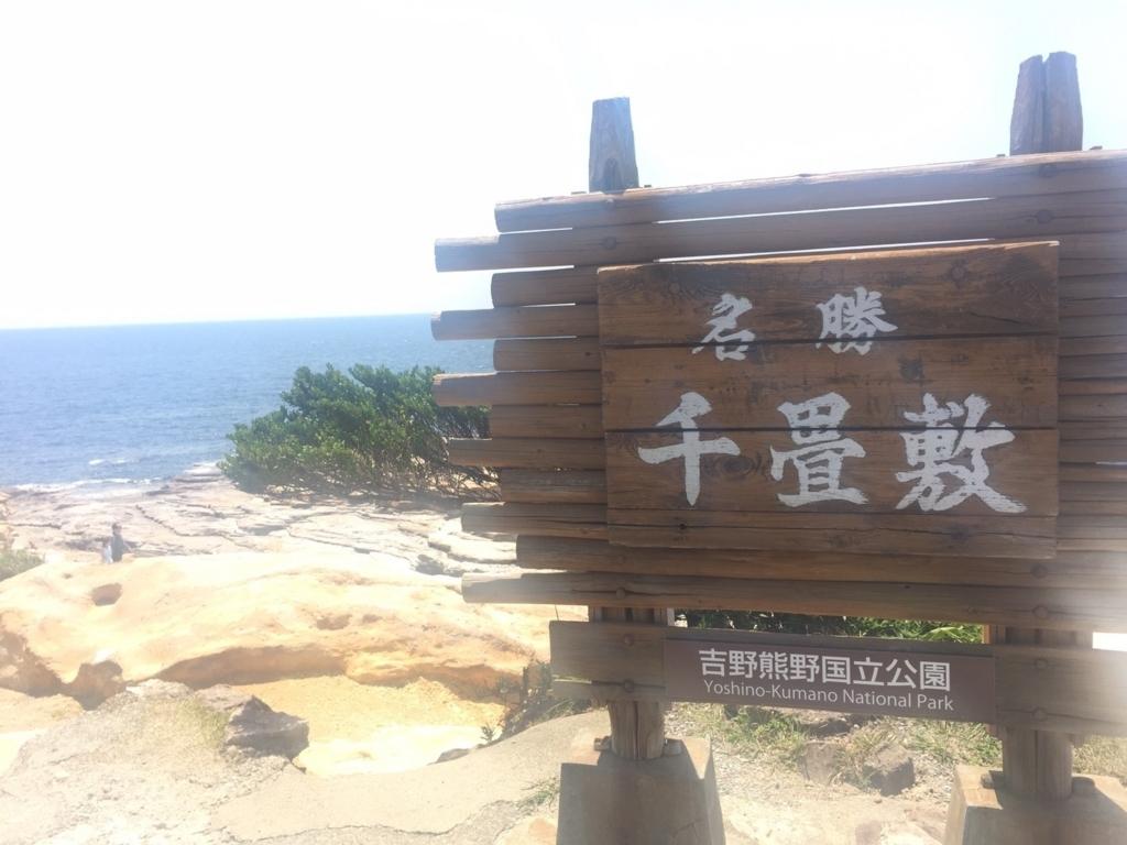 f:id:tsuru-52:20170619231813j:plain