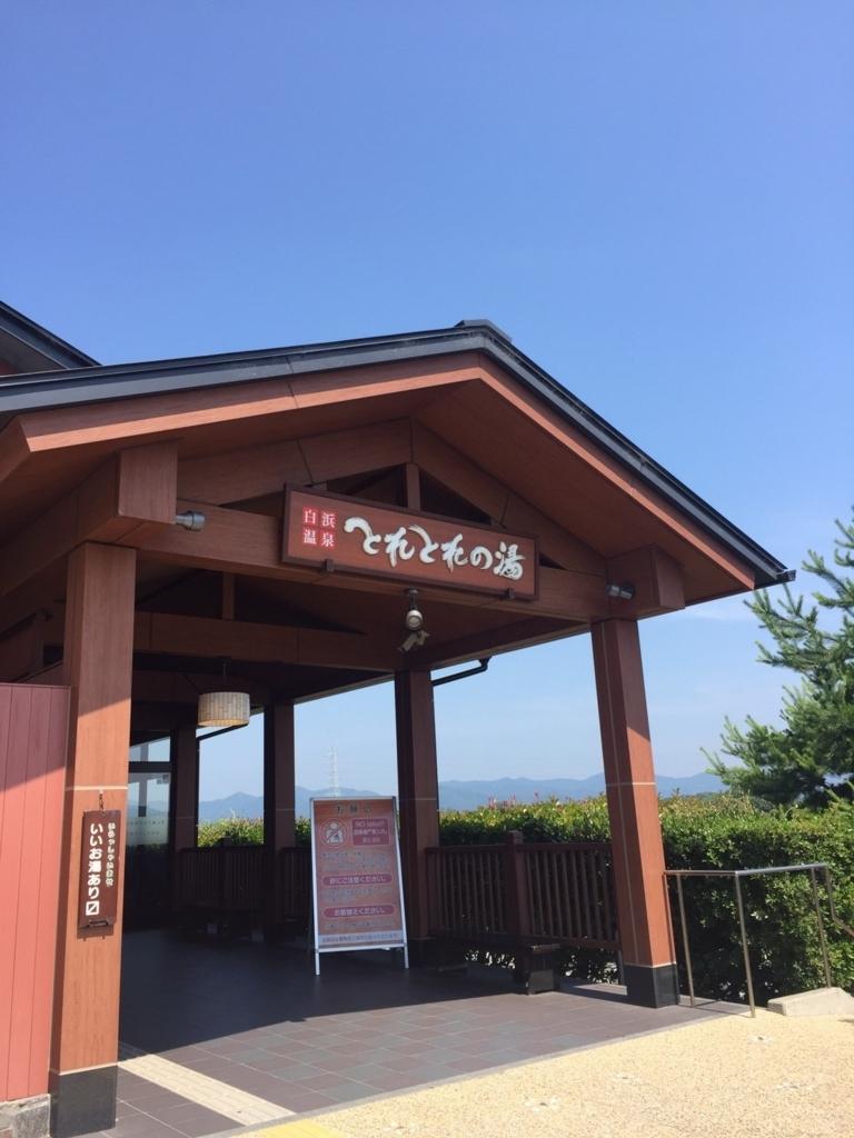 f:id:tsuru-52:20170619233127j:plain