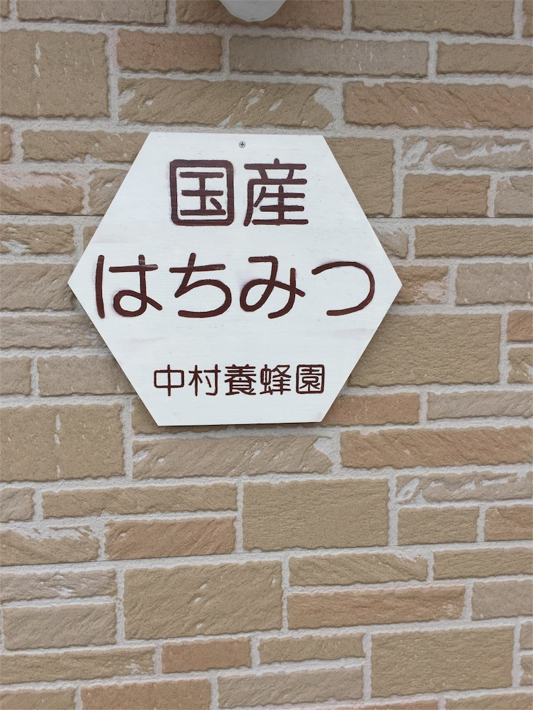 f:id:tsuru-52:20170621003348j:image