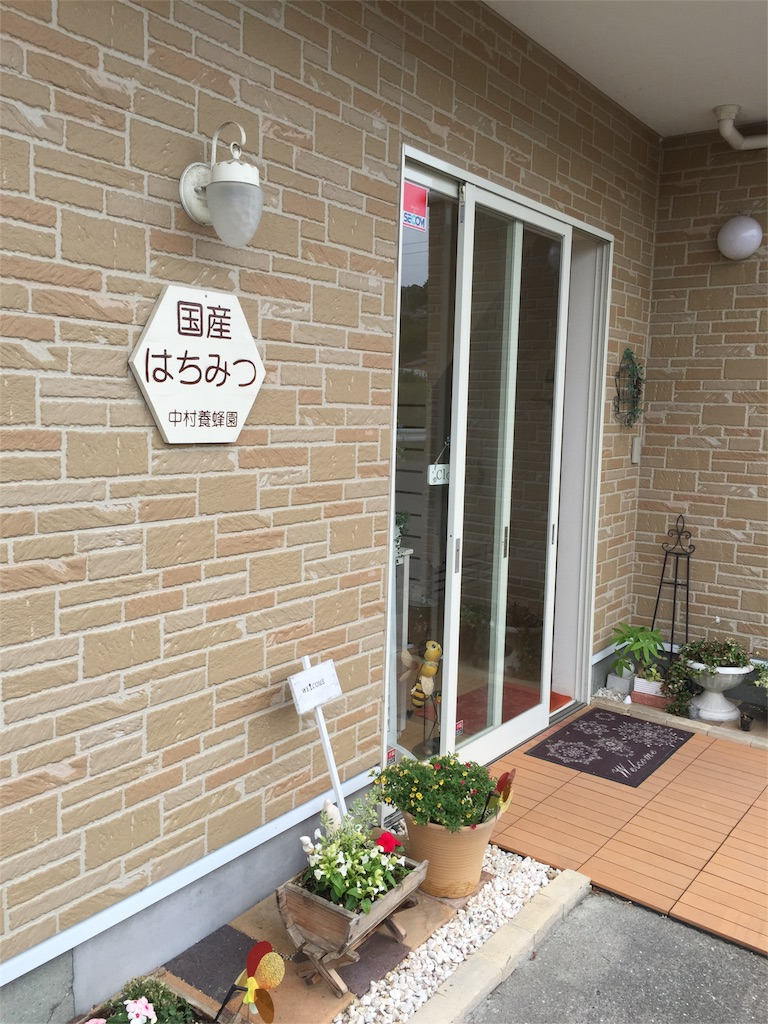 f:id:tsuru-52:20170621003743j:image