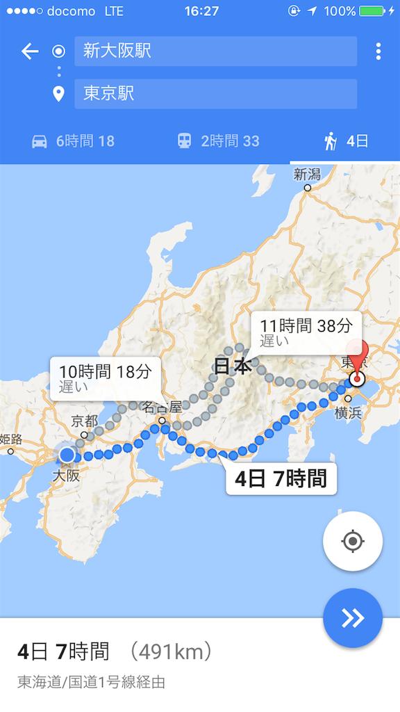 f:id:tsuru-52:20170622162743p:plain