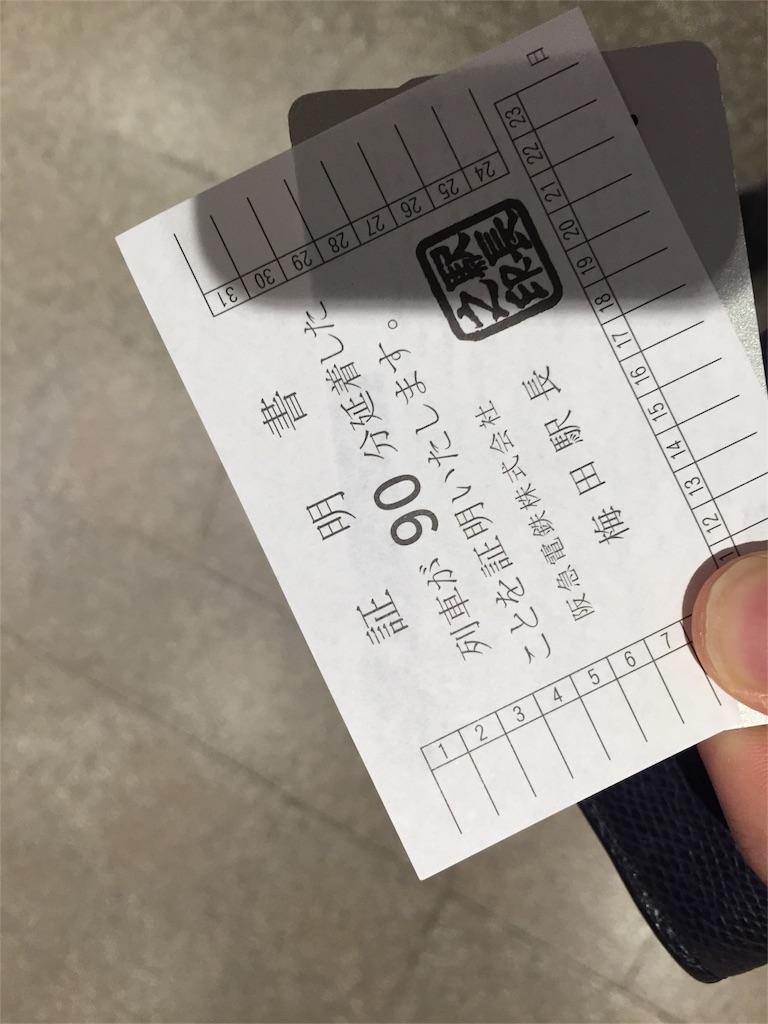 f:id:tsuru-52:20170709081413j:image