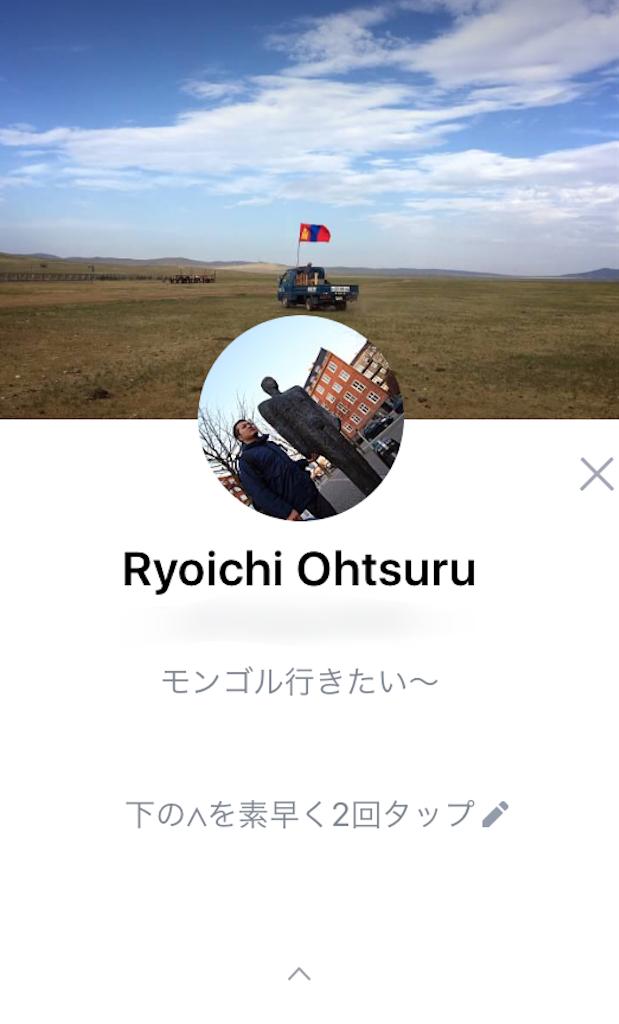 f:id:tsuru-52:20170924112105p:plain