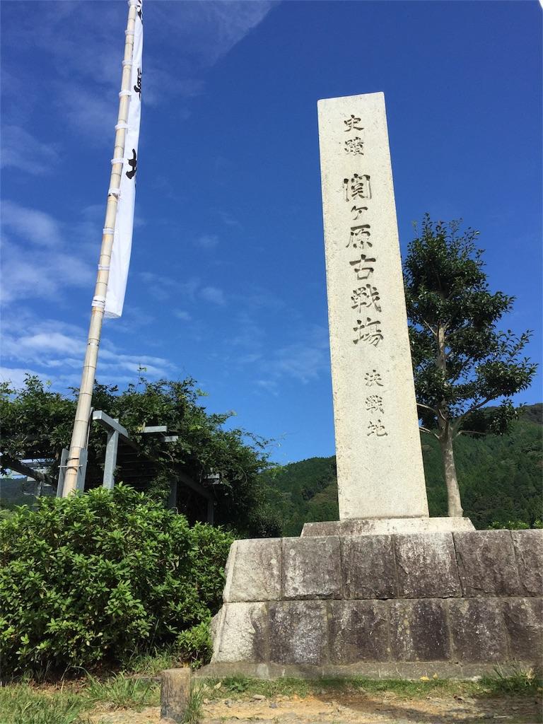 f:id:tsuru-52:20171001071609j:image