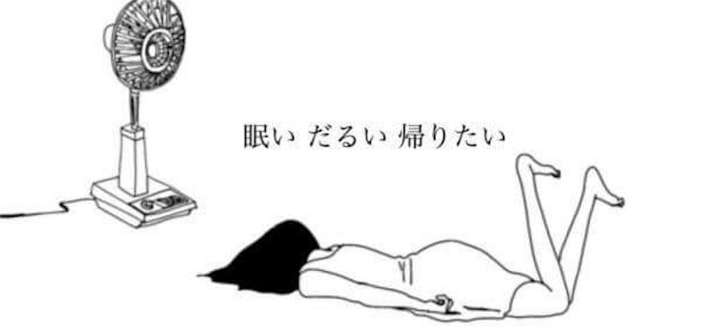 f:id:tsuru-52:20171027103528j:plain