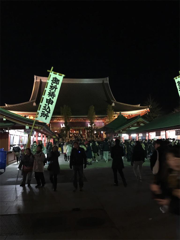 f:id:tsuru-52:20180101205841j:image